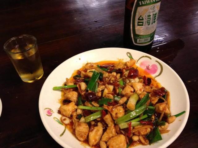 花蓮の食事、宮保鶏丁【台湾】