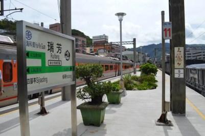 台鉄、瑞芳駅の風景【台湾】