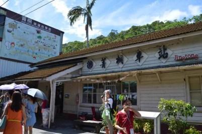 平渓線、菁桐駅の風景【台湾】