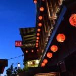 赤い提灯が並ぶ、ノスタルジック風情満点の「九份」の街【台湾】