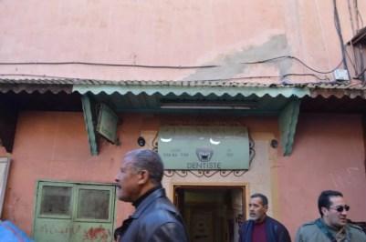 マラケシュ【モロッコの旅】