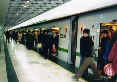 上海の地下鉄 【中国、上海】