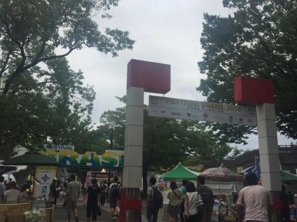ブラジルフェスティバル(代々木公園)