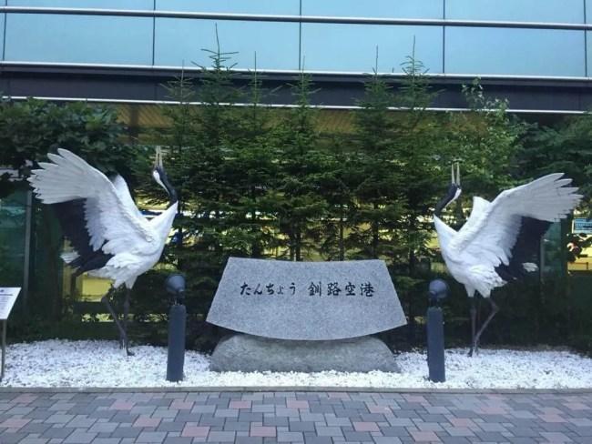 釧路空港、北海道