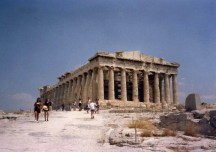 アテネ【ギリシャ】
