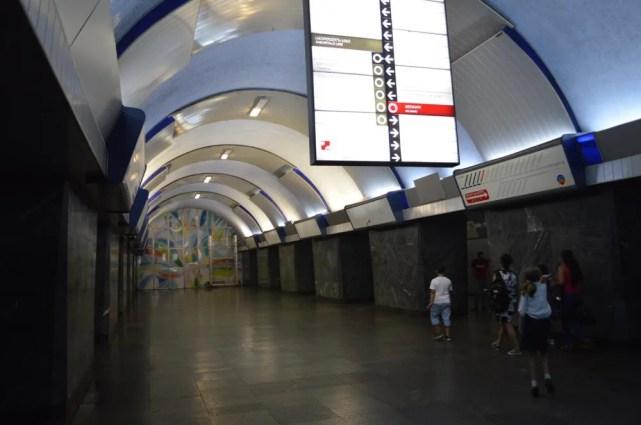 トビリシ旧市街、アブラヴァリのメトロ駅【ジョージア(グルジア)Georgia:საქართველო】