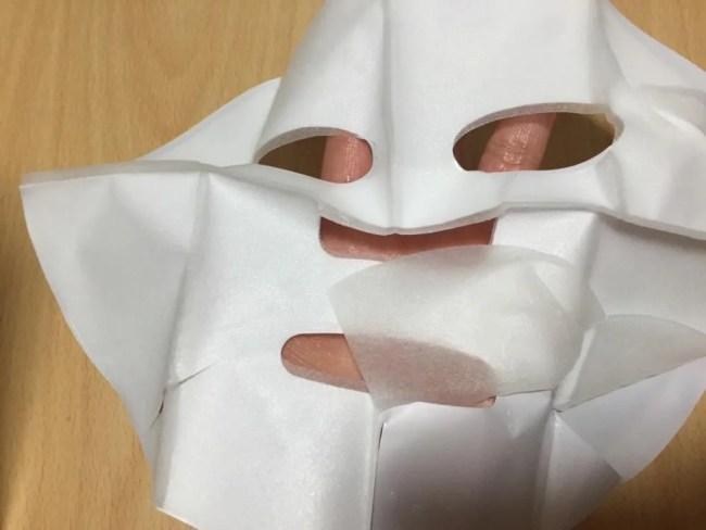 ローズアロママスク