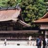 山の奥地にある総本山、熊野本宮大社と大斎原(世界遺産)【熊野古道】