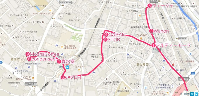 恵比寿・代官山マップ
