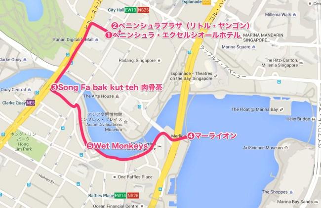 シンガポール1【シンガポールマップ】