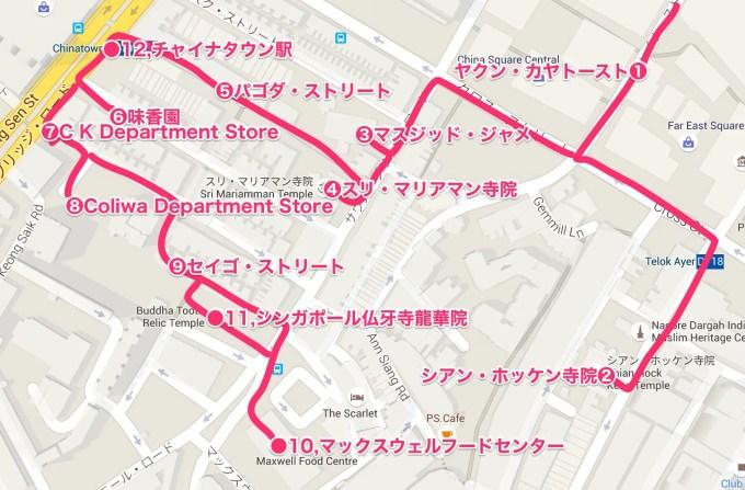 チャイナタウン【シンガポールマップ】