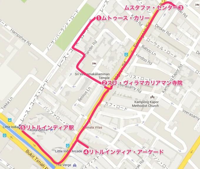 リトルインディア【シンガポールマップ】