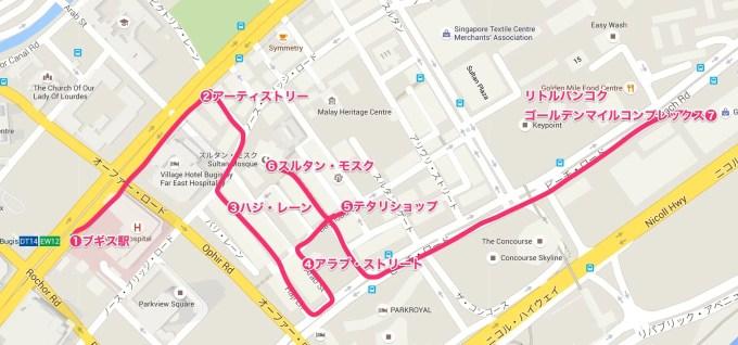 アラブストリート【シンガポールマップ】
