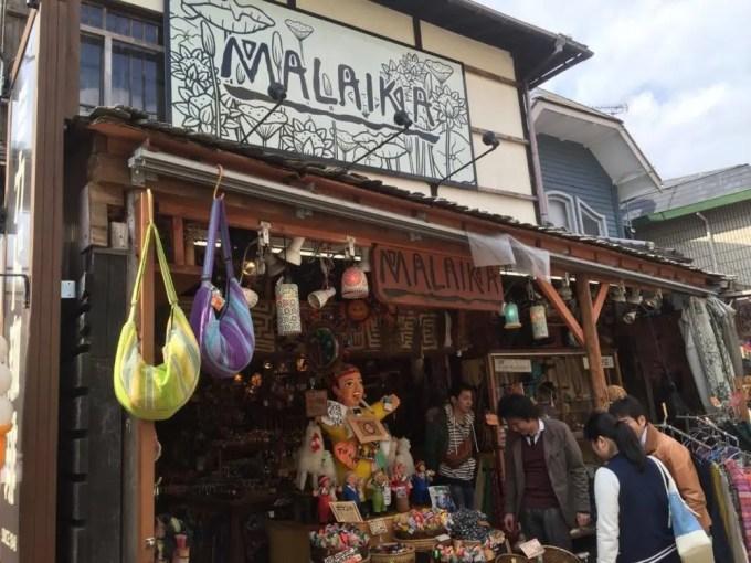 マライカ(MALAIKA)【鎌倉】