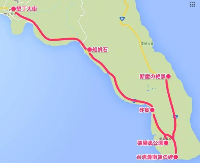 台湾マップ(墾丁〜最南端)