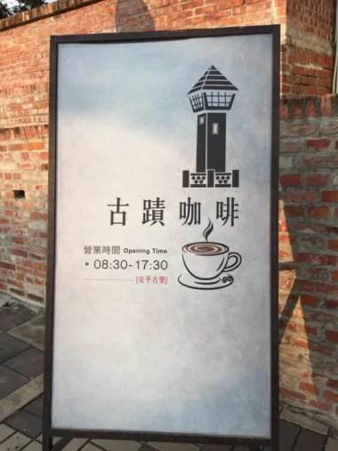 安平古堡【台湾9(安平巡り歩き)】