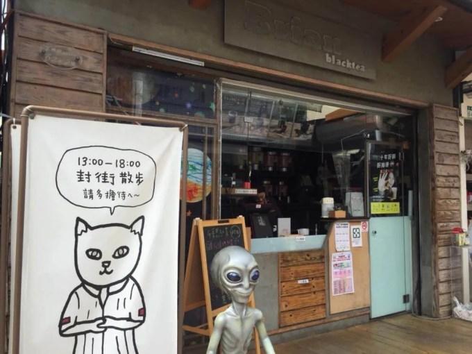 正興路の街並み【台湾11(蝦飯と古民家カフェ)】