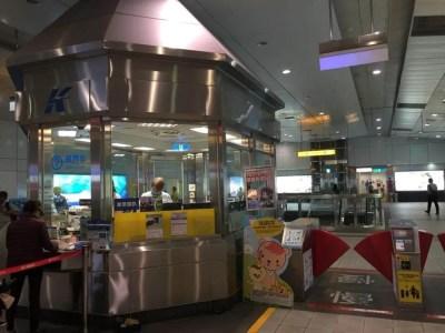 高雄駅【台湾12(高雄へ、そして帰国へ)】