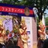 カンボジアの料理と雑貨、伝統舞踊を楽しむ!「カンボジアフェスティバル2016」 in 代々木公園