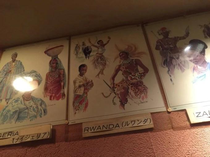 赤坂、サファリ