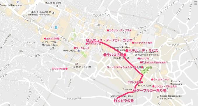 夕夜ピピラ〜ラオレハ・デ・バン・ゴッホ(グアナファト⑤夕方〜夜)