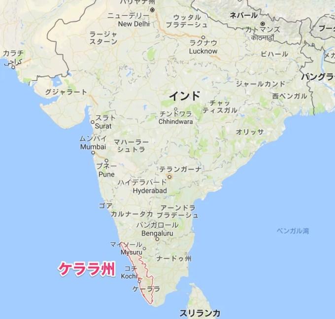 ケララ州位置(南インド・ケララ州1マップ)