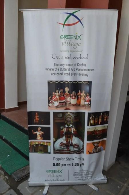 グリニクス・ヴィレッジ フォートコーチン(南インド・ケララ州3)