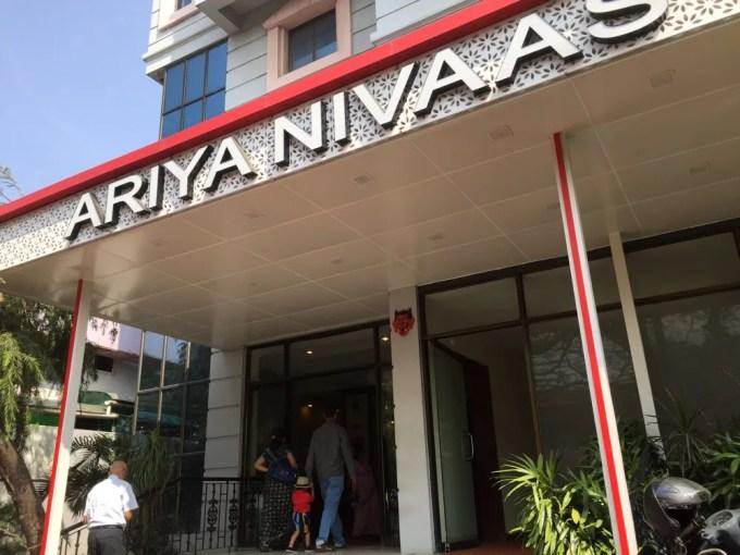 Ariya Nivas Hotel(ランチ)トリヴァンドラム(南インド・ケララ州12)