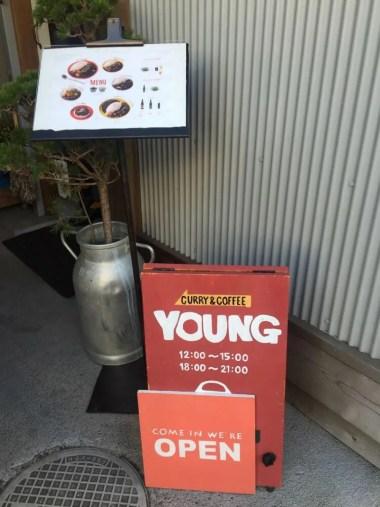 下北沢、YOUNG