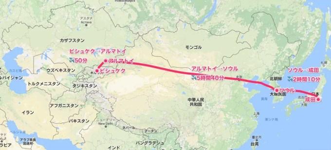 ビシュケク→成田MAP 【キルギス旅⑧】