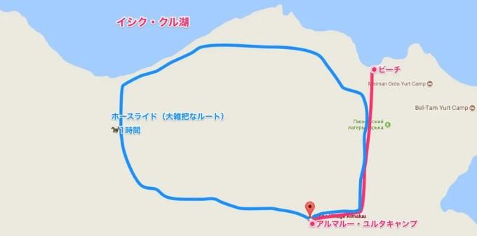 イシク・クル湖MAP【キルギス旅⑧】