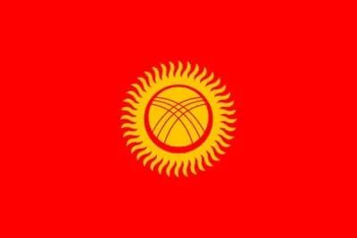 キルギス国旗【キルギス旅④】