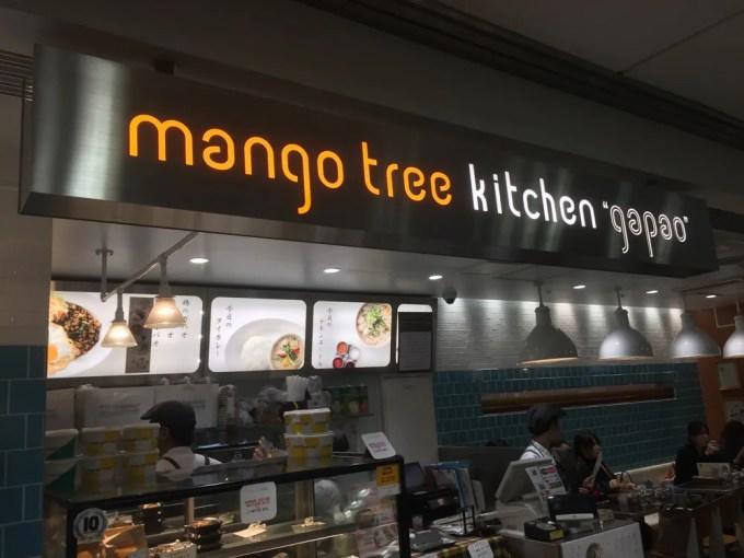 東京、マンゴツリー