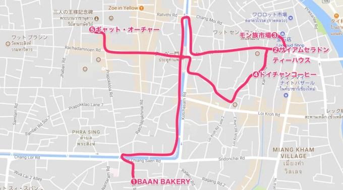 チェンマイ2日目午前【タイ・チェンマイ④】