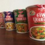 タイで買った日清食品の「カップヌードル」5種類を食べ比べ!