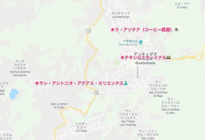 th_アンティグア近郊_マップ