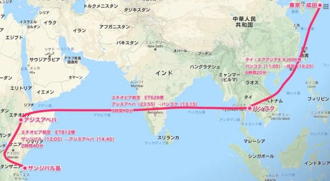 th_ザンジバル→成田MAP【ザンジバル⑧】
