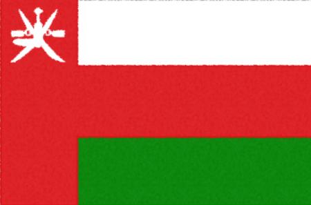オマーン国旗【オマーン旅】