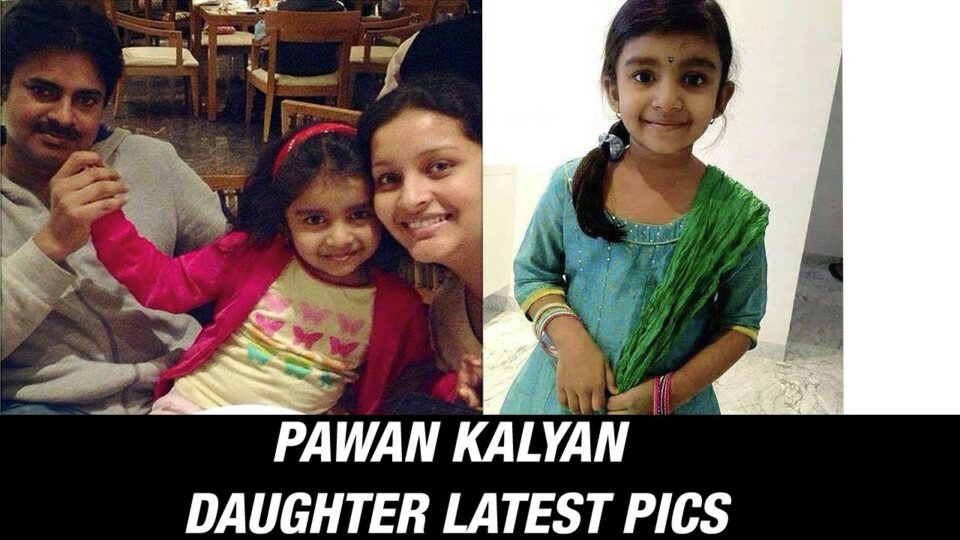 Pawan Kalyan Daughter Aadhya Konidala Unseen / Rare Photos - YouTube