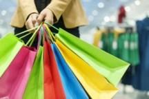 shutterstock_126762251 shopping