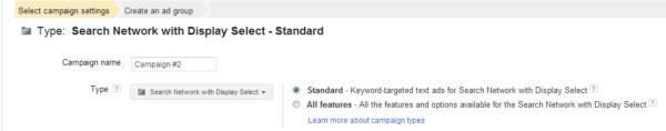 adwords display select