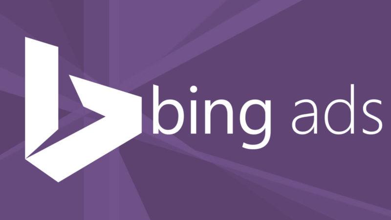 bing-ads-1200