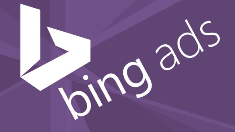 bing-ads-diagonal-1200