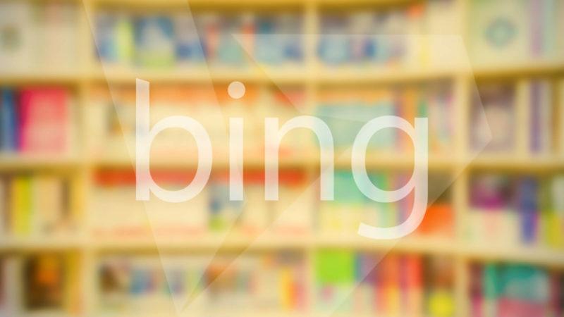 bing-books-bookstore-ss-1920