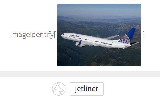 imageidentify-jetliner