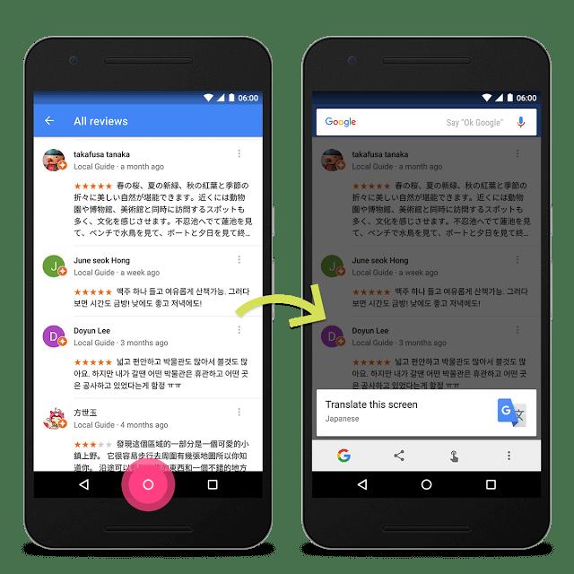 google-now-translate