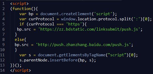 Baidu Link Submission Script