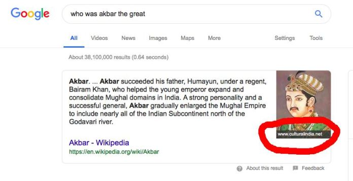 Example of Google snippet