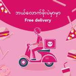 Foodpanda Myanmar Contact Number (Helpline Number of Foodpanda Myanmar)