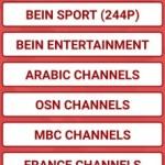 Yacine TV APK Download Latest Version 2021 (Watch Copa America Final Live Football Match)